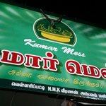 The best in Madurai