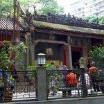 Wan Chai - Pak Tai Temple