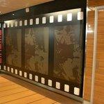 Sala de cine dentro del Stena Line