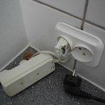 Zustand der Elektrizität: die Hälfte der Schalter funktionierte