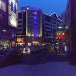 Foto de Zhong Tai Lai Hotel