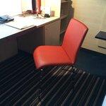 Das laut Website angeblich 'bequeme Sitzmöbel', sonst gab es keine Sitzgelegenheit!