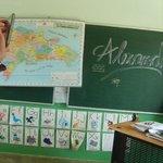 Dominican School house
