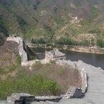 The Huanghuacheng Great Wall