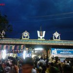 Amma mandapam Entrance photo by MURALITHARAN