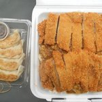 take out serving of chicken katsu curry and free gyoza