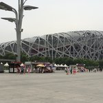 Outside view of the Bird's Nest