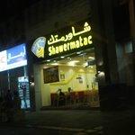 صورة فوتوغرافية لـ Shawermatac