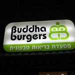 buddha burgers