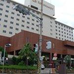 Rembrandt Hotel Kagashima