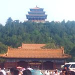 View from inside Forbidden City