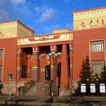 Krasnoyarsk Regional Local Lore Museum