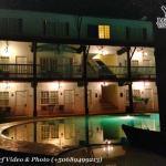 photo of : LUISIANA HOTEL - MOR SURF VIDEO & PHOTO
