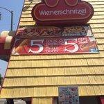 Foto de Wienerschnitzel