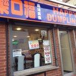 Foto Happy Dumpling