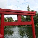 arche japonaise