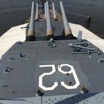 18 inch guns