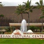 entrada do centro cultural