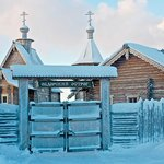Obdorskiy Burg (Master's Town)