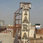 Tara Palace sign