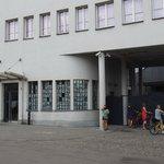 Factory (museum) entrance