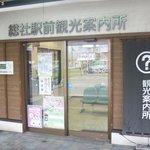 Soja Station Tourist Information Foto