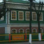Музей утюга 500 м