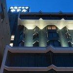 Photo of Marugame Plaza Hotel
