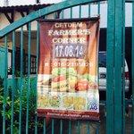 Jin Chen Restaurant