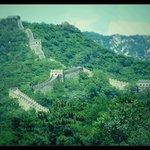 Great wall july 2014