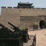 Puerta y muralla