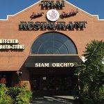 Siam Orchid Thai Restaurant - Entrance