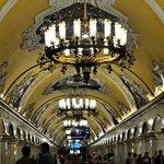 Metro de Moscovo. Teto de estação