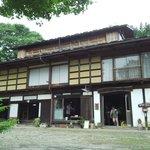 Photo of Aneyama No Ka