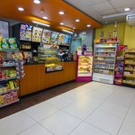Mini Stop Convenience Store
