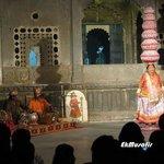 The Baori dance