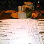 Часть меню ресторана