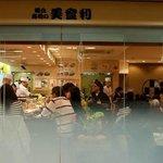 Such a convenient & tasty Kaiten Sushi place!
