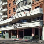 Days Inn Montevideo