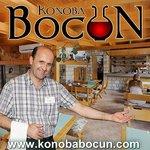 Konoba Bocun