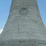 Inscription on Greylock tower