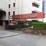 Outside Tokyo Grand hotel