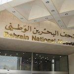 National Museum,Bahrain