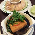 Signature Chicken & House Tofu