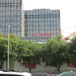 Photo of Ibis Hotel Beijing Jian'guomen