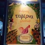 Andreas Alector Tavern