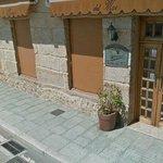 Restaurante Posada del Mar O Grove