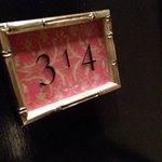 Room number display