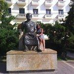 Аристотель и Юю