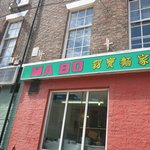 Outside the Ma Bo, Liverpool Chinatown